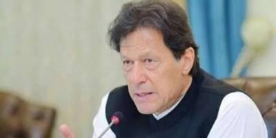 آزادی مارچ کے شرکا کو ریلیف فراہم کیا جائے۔وزیراعظم عمران خان کی چیئرمین سی ڈی اے کو ہدایت