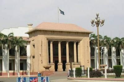600 سے زائد یوٹیلیٹی اسٹورز کو بند کرنے کے خلاف مذمتی قرارداد پنجاب اسمبلی میں جمع
