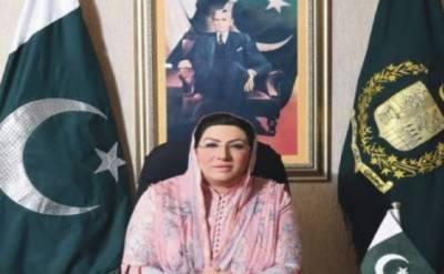 نیا پاکستان سے متعلق وزیراعظم کی سوچ پوری دنیا میں ابھر کر سامنے آرہی ہے.ڈاکٹر فردوس عاشق اعوان