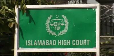 گاڑیوں کے ٹوکن ٹیکس میں مبینہ غیر آئینی اضافہ اسلام آباد ہائی کورٹ میں چیلنج