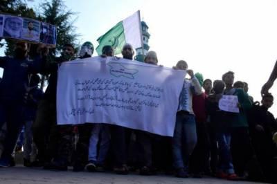 95ویں روزکشمیری عوام کا بھارتی تسلط کے خلاف اپنا خاموش احتجاج جاری