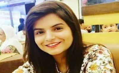 میڈیکل طالبہ نمرتا کی پراسرارموت کامعمہ حل نہ ہوسکا،پوسٹ مارٹم کی حتمی رپورٹ جاری