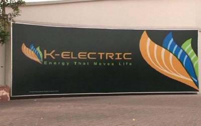 کے الیکٹرک کا3ارب ڈالرز کی سرمایہ کاری کا اعلان