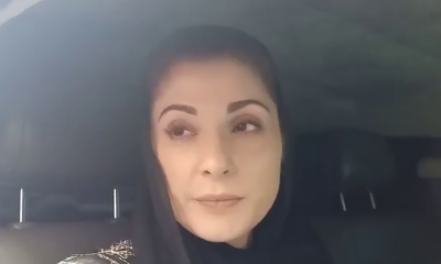 نواز شریف کی طبیعت بہت زیادہ خراب ہے,علاج کے لیے فی الفور باہر بھیجنا چاہیے۔ مریم نواز