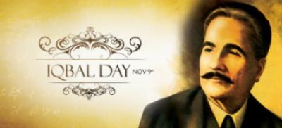 قوم آج شاعر مشرق اور عظیم فلسفی حکیم الامت ڈاکٹر علامہ محمد اقبال کا142واں یوم ولادت بھرپورملی جوش وجذبے سے منارہی ہے
