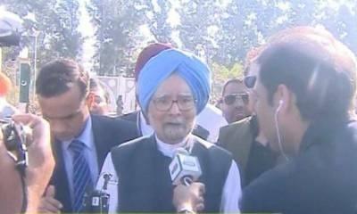 کرتار پور راہداری کا افتتاح : سابق بھارتی وزیراعظم من موہن سنگھ بھی پہنچ گئے ہیں۔