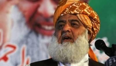 عمران خان کا استعفیٰ لینے کی حکمت عملی تبدیل ہو سکتی ہے۔فضل الرحمان