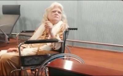 پاکستان میں غیر قانونی طور پر 12 سال گزارنے والی امریکی معمر خاتون نےڈی پورٹ ہونے سے انکارکردیا۔