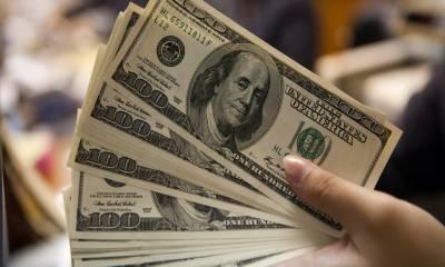 انٹر بینک میں ڈالر کی قدر میں مزید دو پیسے کمی