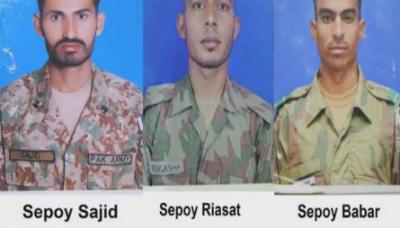 شمالی وزیرستان میں بارودی سرنگ کے دھماکے میں تین فوجی اہلکار شہید