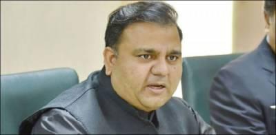 کرپشن کے پیسے معاف نہیں کر سکتے، یہ پاکستانیوں کا پیسہ ہے: فواد چوہدری