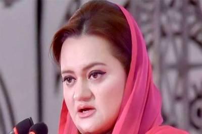 نواز شریف کی بیرون ملک روانگی کو مشروط کرنا غیر آئینی ہے: مریم اورنگزیب