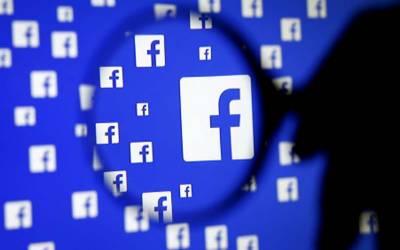 بچوں کا جنسی استحصال:فیس بک نے ایک کروڑ سے زائد پوسٹیں ہٹا دی۔