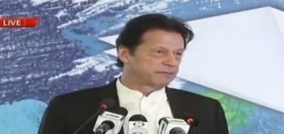 دہشت گردی کے خلاف جنگ میں پاکستان نے بے پناہ قربانیاں دیں, آج بھارت پر نفرت کا پرچار کرنے والوں کی حکمرانی ہے:وزیراعظم عمران خان
