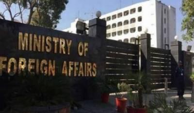 پاکستان کی قابض اسرائیلی فورسز کے حملوں میں متعدد بے گناہ فلسطینوں کی شہادت کی مذمت . ترجمان دفترخارجہ