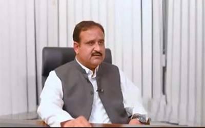 وزیراعلیٰ پنجاب کا غیر مسلم ملازمین کا ڈیٹا مرتب کرنے کا حکم