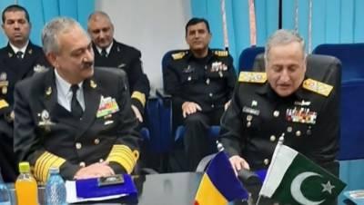 بحریہ کے سربراہ نے خطے میں امن اور بحری سلامتی یقینی بنانے کیلئے پاک بحریہ کے عزم کو بھی اجاگر کیا