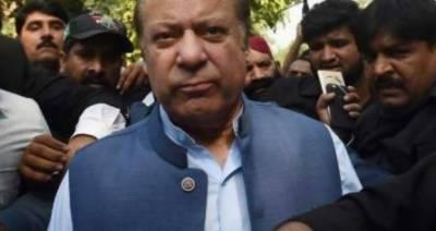 لاہور ہائیکورٹ کا نوازشریف کا نام ای سی ایل سے نکالنے کا حکم