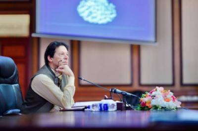 وزیراعظم کے امور نوجوانان پروگرام کے تحت ملک میں نیشنل انٹرن شپ پروگرام شروع کیا جائے گا
