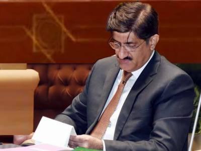 پیپلزپارٹی نے سندھ کابینہ میں ایک بار پھر توسیع کافیصلہ