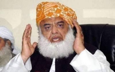 مولانا فضل الرحمن کے پلان بی کیخلاف دائر درخواست پر وفاقی حکومت اور دیگر کو نوٹس جاری