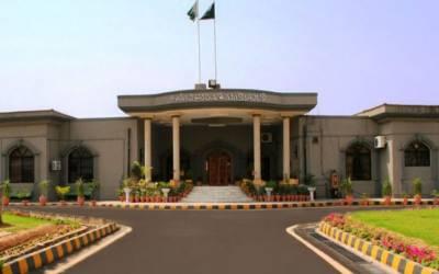 غیر ملکی فنڈنگ کیس:تحریک انصاف کی مزید دستاویزات جمع کرانے کی درخواست منظور