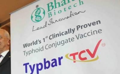 پاکستان ٹائیفائیڈ بچاﺅ کی نئی ویکسین متعارف کرانے والا چوتھا ملک بن گیا