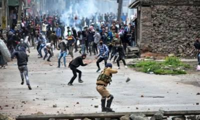 مقبوضہ کشمیر میں بدترین لاک ڈاون کا 106واں روز