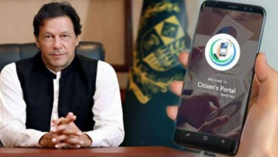 وزیراعظم عمران خان نے سٹیزن پورٹل پرشہریوں کی شکایات کاازالہ نہ کرنے والے افسروں کا سختی سے نوٹس لیاہے