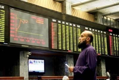 پاکستان اسٹاک مارکیٹ کی اونچی اڑان جاری، 100 انڈیکس میں 92 پوائنٹس کا اضافہ