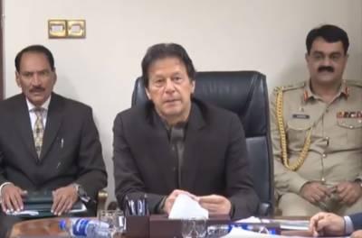 حکومت پاکستان افغانستان کی تجارت کی سہولت کے لئے پرعزم ہے۔ وزیراعظم