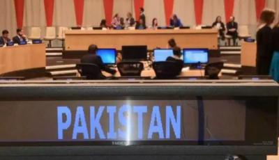 پاکستان یونیسکو کے ایگزیکٹوبورڈ کادوبارہ رکن منتخب ہوگیا