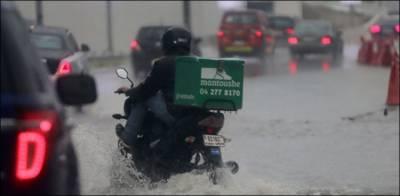 متحدہ عرب امارات میں مزید بارش کا امکان ، اسکولز بند