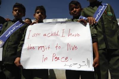حوثیوں کی بغاوت کے بعد 45 لاکھ یمنی بچے تعلیم سے محروم ہوئے۔