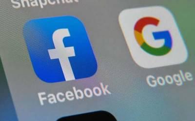 گوگل اور فیس بک انسانی حقوق کے لیے خطرہ قرار