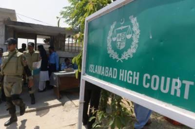 اسلام آباد ہائیکورٹ نے پورے ملک سے تمام بیمارقیدیوں کا ریکارڈ طلب کرلیا