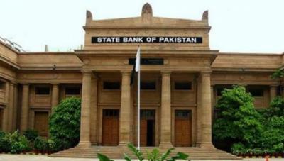 اسٹیٹ بینک کی جانب سےشرح سود میں ردوبدل کااعلان آج کیا جائےگا