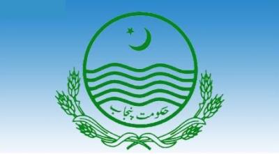 پنجاب کے سرکاری ملازمین کا یوٹیلٹی الاؤنس بڑھانے کی منظوری