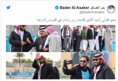 سعودی نوجوان ولی عہد کی جیکٹ پر ٹوٹ پڑے