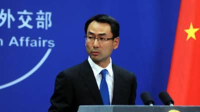 چین پاکستانی عوام کے مفادات کواولین ترجیح دیتاہے:ترجمان چینی وزارت خارجہ