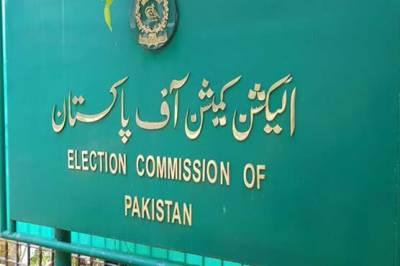 الیکشن کمیشن: تحریک انصاف فارن فنڈنگ کیس کی آج سے روزانہ سماعت ہوگی