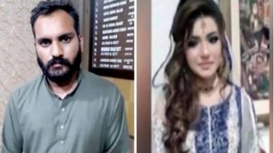 حرا قتل کیس:گرفتار ملزم کامقتولہ کے ساتھ تعلقات کا اعتراف،بھاگنے سے انکار پر قتل کیا