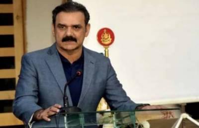 لیفٹیننٹ جنرل (ر) عاصم سلیم باجوہ سی پیک اتھارٹی کے چیئرمین تعینات