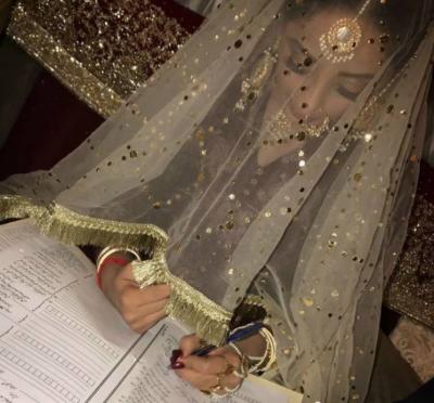 اداکارہ صنم چوہدری کی شادی کی تصاویر وائرل