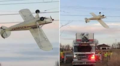 امریکا:طیارہ بجلی کے ہائی وولٹیج تاروں میں پھنس گیا