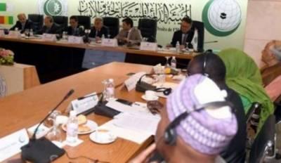 او آئی سی کی مقبوضہ کشمیر میں انسانی حقوق کی خلاف ورزیوں کی شدید مذمت