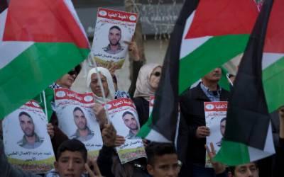 اسرائیلی حکام نےصحافی سمیت چار فلسطینی اسرائیلی جیل سے رہاکردیا۔