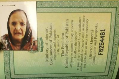 قومی پرواز میں 3 مسافروں کو ہارٹ اٹیک، خاتون انتقال کر گئی