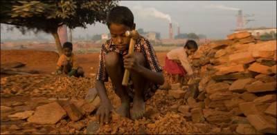 غلامی کے خاتمے کا عالمی دن: خاتمہ تو نہ ہوسکا پر شکل بدل گئی
