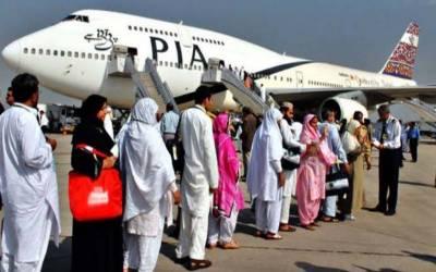 جدہ سے اسلام آباد آنیوالی پرواز میں 3 مسافر وں کو دل کا دورہ، 2 جاں بحق